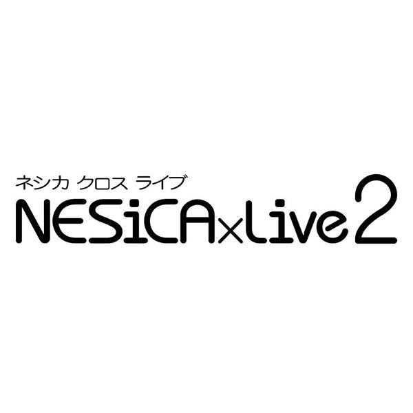 「NESiCAxLive2」に関するお知らせ