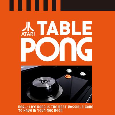 アーケードタイプ「PONG」のロケテストを6月19日(火)まで実施中!