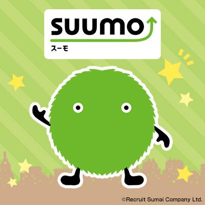 スーモの7月プライズアイテム公開!