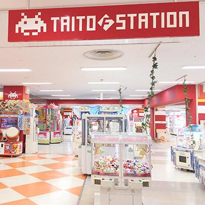 「タイトーFステーション 前橋リリカ店」12月22日(金)グランドオープン! 地域最大級のキッズスペース