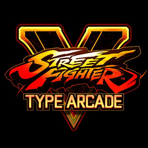 『ストリートファイターV タイプアーケード』2019年3月14日より全国のアミューズメント施設で稼働決定!