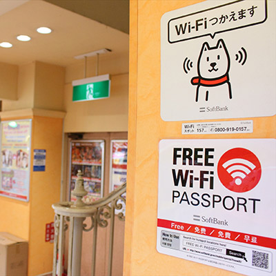 Free WiFi available in store!