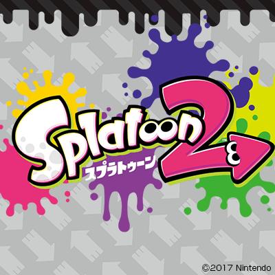 遊べる!楽しい!「Splatoon2(スプラトゥーン2)」のプライズが登場!