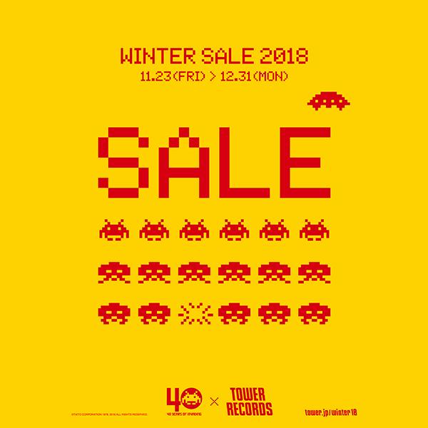 スペースインベーダーがタワーレコード「WINTER SALE 2018」ジャック!!タワーレコード全店で11月23日(金)より!スペシャルコラボ企画満載