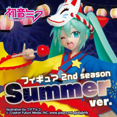 タイトーオリジナルフィギュア「初音ミク フィギュア 2nd season Summer ver.」が6月下旬登場!