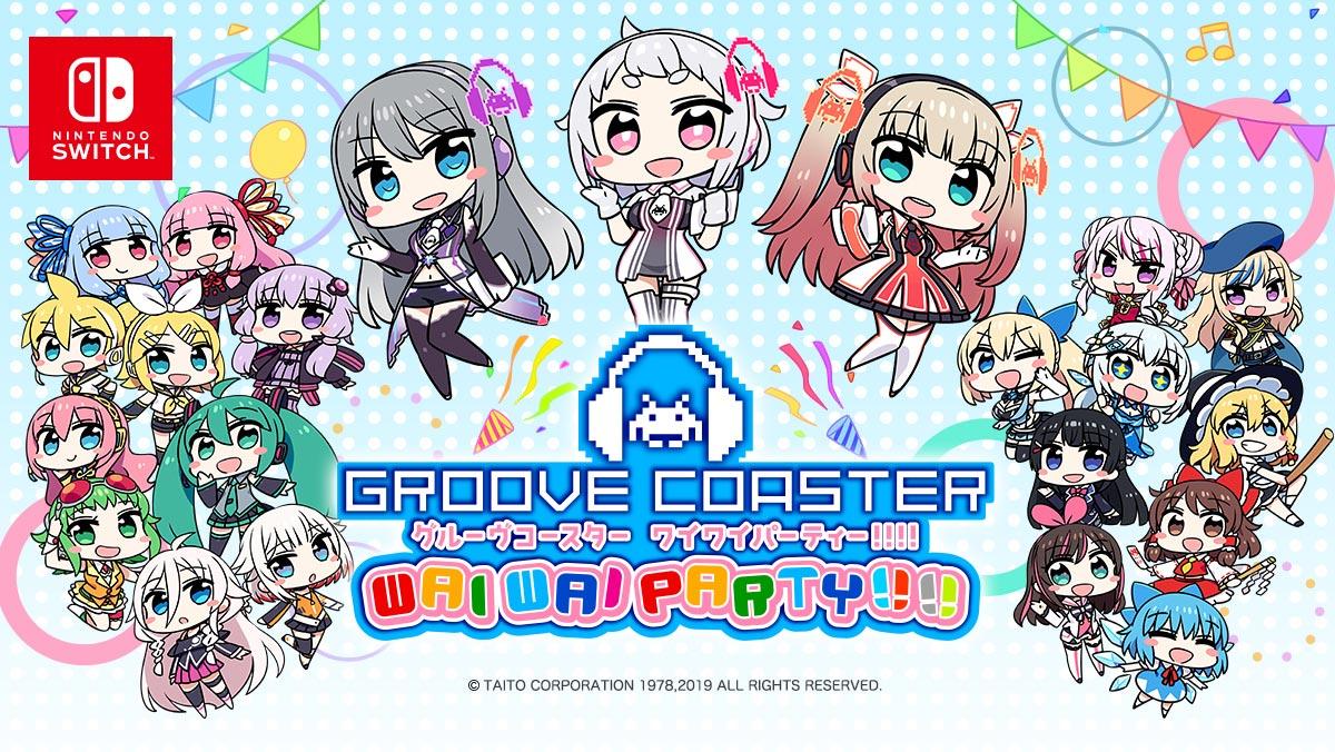 「グルーヴコースター ワイワイパーティー!!!!」国内版不具合解消のお知らせ