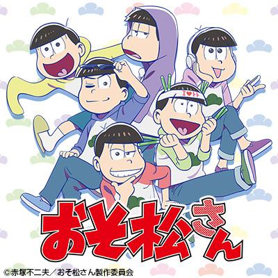 「おそ松さん」のプライズアイテムが12月下旬より続々登場!