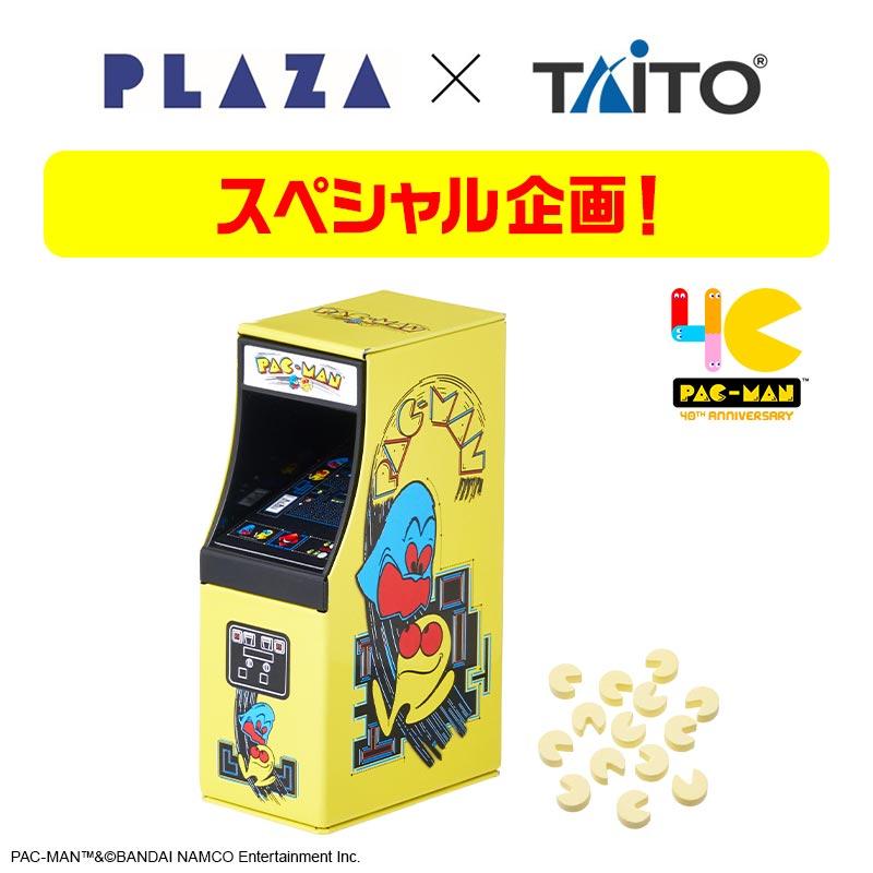 PLAZA × TAITO スペシャル企画! Twitterアカウントをフォロー&リツイートで豪華賞品をプレゼント!