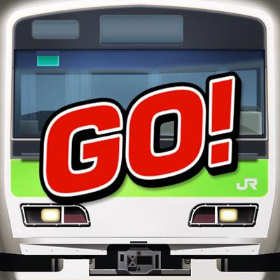 「電車でGO!」がついにauスマートパスに乗り入れ開始!「電車でGO!山手線編」出発進行!!