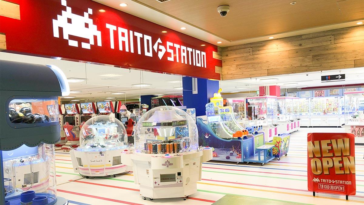 街の身近なエンターテインメント「タイトーFステーション 川崎ルフロン店」2020年7月13日(月)オープン