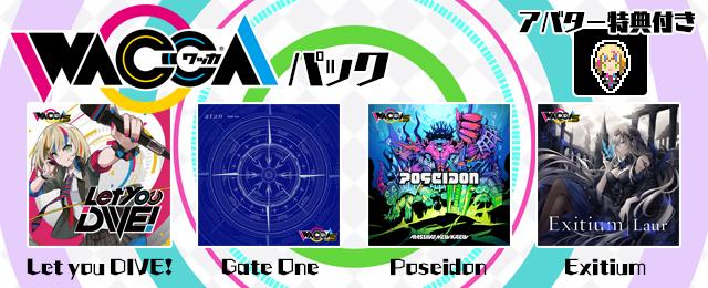 『グルーヴコースター2 オリジナルスタイル』に「WACCA パック」配信!