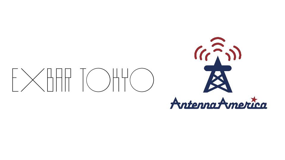 アメリカ直輸入のクラフトビールを楽しめる 『Antenna America EXBAR TOKYO』が2020年9月18日にオープン!