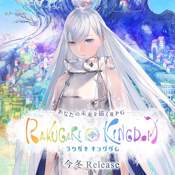 """スマートフォン向け新作RPG『ラクガキ キングダム』VRoidプロジェクトとのコラボレーションを発表!VRoidを通じて""""ラクガキ""""が3Dアバターとして利用可能に"""