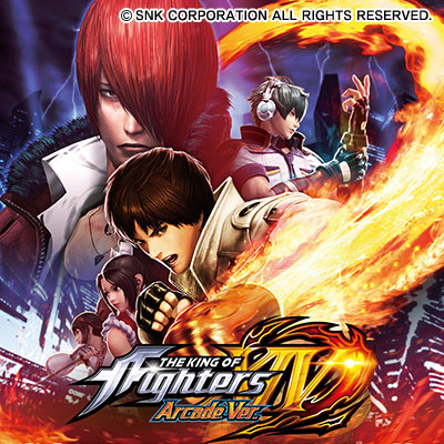 「THE KING OF FIGHTERS XIV Arcade Ver.」ロケテスト開催!