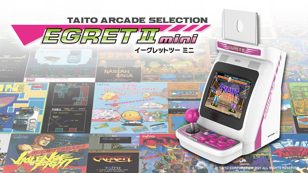 テーブルに置けるゲームセンター「EGRETⅡ mini」公開タイトル第二弾10タイトルを発表!