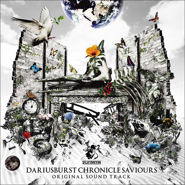 「ダライアスバースト クロニクルセイバーズ オリジナルサウンドトラック」発売決定!