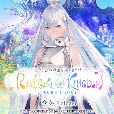 スマートフォン向け新作RPG「ラクガキ キングダム」制作決定!