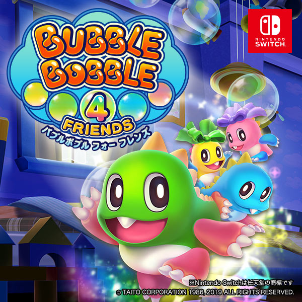 Nintendo Switch用ソフト『バブルボブル 4 フレンズ』本日よりあらかじめダウンロード開始!