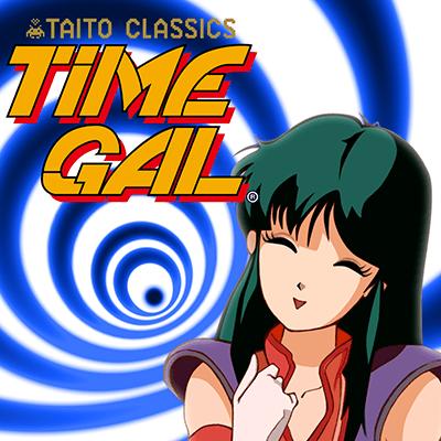 【TAITO CLASSICS】シリーズ第一弾「TiME GAL」4月5日(水)よりサービス開始!