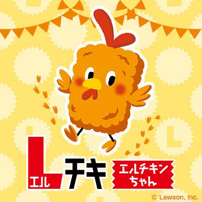 「エルチキンちゃん」のプライズが2018年6月第2週に登場!