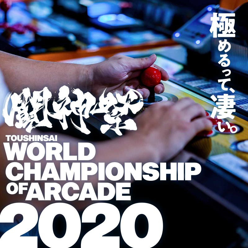 闘神祭presents!オリジナルデザインの楽天Edyカードがもらえる「ハッピーボタン 打神祭」が10月16日(水)より開催!