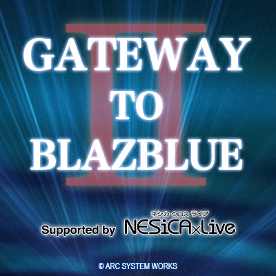 『BLAZBLUE CENTRALFICTION』の新人戦大会「GATEWAY TO BLAZBLUE Ⅱ」が開催!