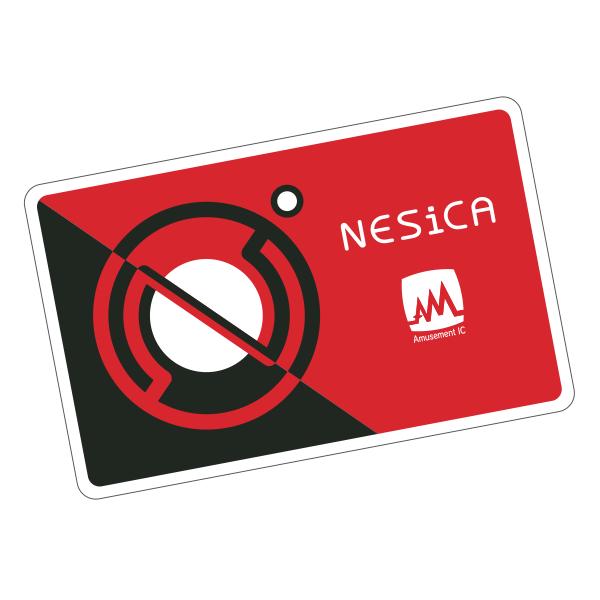 アミューズメントICカード対応のNESiCA(ネシカ)2月14日(木)より販売開始!
