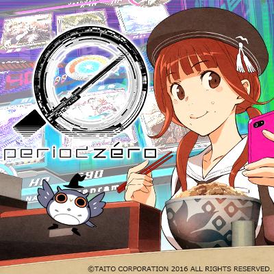 『period zero(ピリオドゼロ)』コラボイベント開始!&最新エクスパンション04 近日公開!