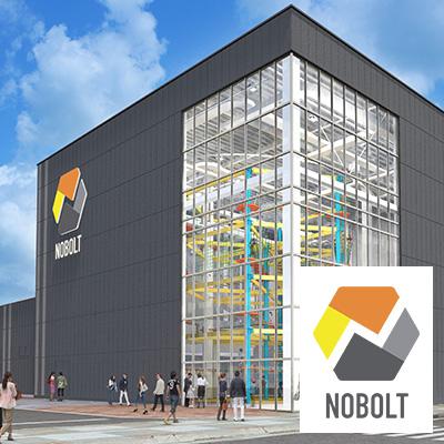 2019年秋開業、国内最大級の屋内型スポーツ・アスレチック施設の名称を「ノボルト(NOBOLT)」に決定!