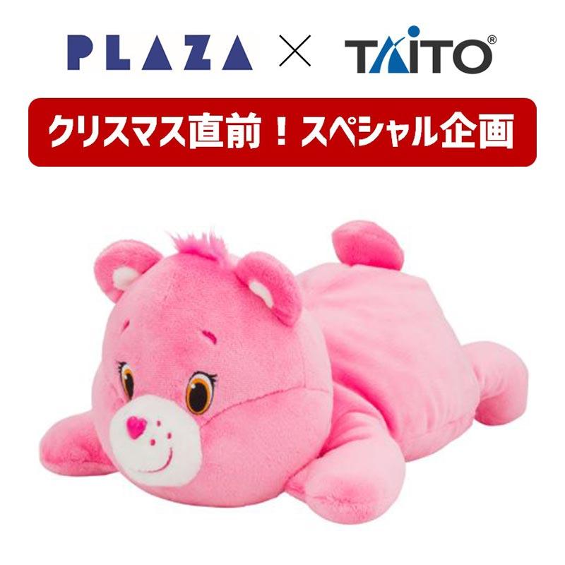 PLAZA × TAITO コラボキャンペーン! Twitterアカウントをフォロー&リツイートで豪華賞品をプレゼント!