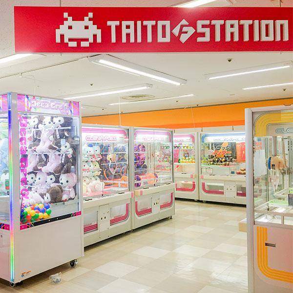 「タイトーFステーション ダイエー新松戸店」(千葉県松戸市)12月15日(土)グランドオープン!