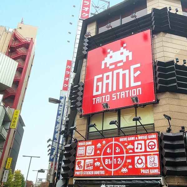 JR新宿駅から徒歩5分!「タイトーステーション 新宿西口店」12月15日(土)グランドオープン!