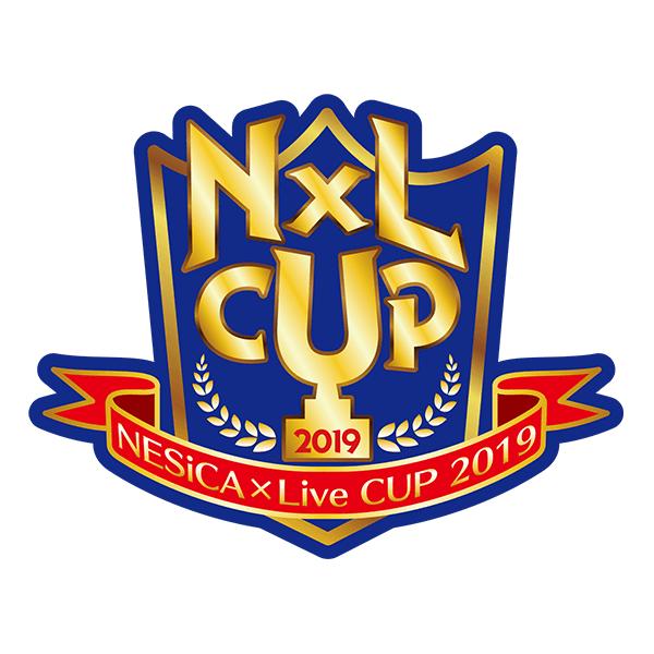 NESiCAxLive2配信中タイトルの最強プレイヤーを決める「NESiCAxLive CUP 2019」開催!