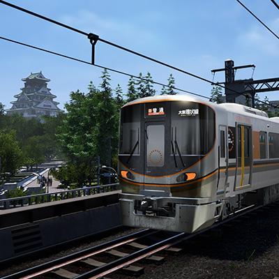 「電車でGO!!」初!!のJR西日本「大阪環状線」(森ノ宮-桜ノ宮)運行開始のお知らせ