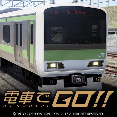 アーケードゲーム「電車でGO!!」全国ロケテストの第3回を4月14日(金)より実施!
