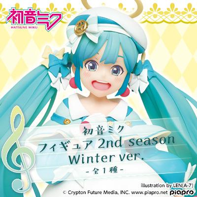 タイトーオリジナルフィギュア「初音ミク フィギュア 2nd season Winter ver.」が11月中旬登場!