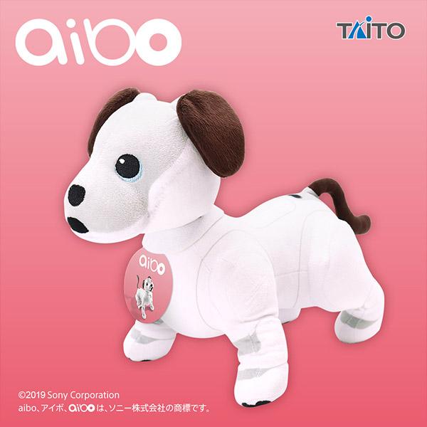 「aibo」ぬいぐるみがクレーンゲームのプライズとして10月上旬より全国のゲームセンターに登場!豪華景品が当たるプレゼントキャンペーンも開催!
