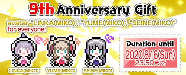 Groove Coaster 2 Original Style Celebrates 9th Anniversary Campaign & Variety Pack 4 Added!