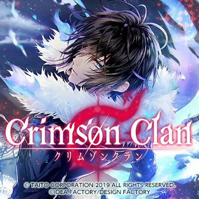 『クリムゾンクラン』メインストーリー新章開幕!新キャラ5人を追加発表!KENNさん、前野智昭さんが演じる新キャラのガチャも開始!