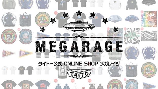 「タイトー公式ONLINE SHOP メガレイジ」 本日よりオープン!
