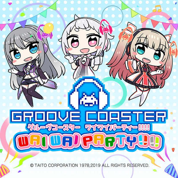 「グルーヴコースター ワイワイパーティー!!!!」本日より『東方Projectアレンジ パック3』が配信開始! お買い得セット配信やコラボセールも本日開始!