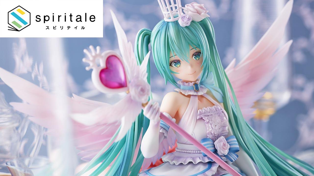 ハイエンドフィギュアブランド「spiritale(スピリテイル)」から『初音ミク Birthday 2020~Sweet Angel ver.~ 1/7スケールフィギュア』の商品化決定!