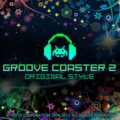 auスマートパス『グルーヴコースター 2 for au』に8月の新曲追加!