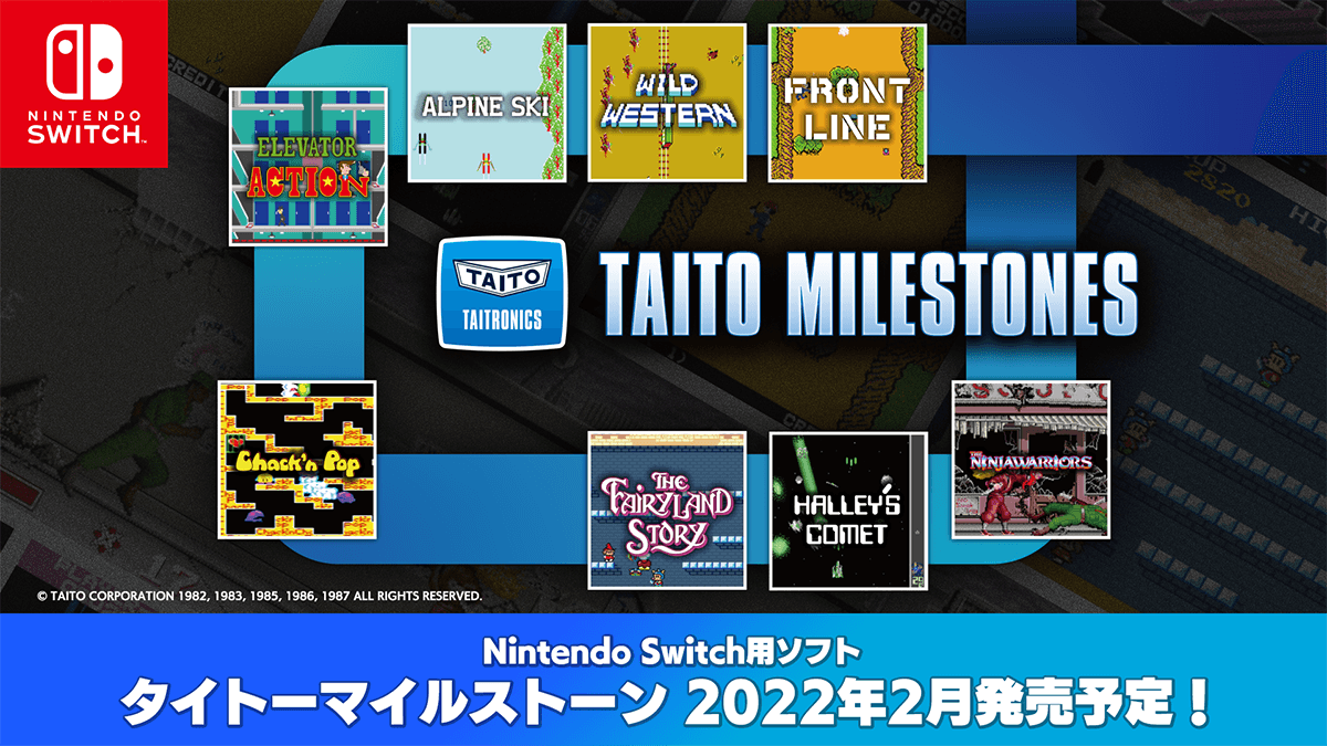 Nintendo Switch用ソフト『タイトーマイルストーン』2022年2月発売決定!
