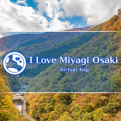 "The website of ""I Love Ohsaki"" is now opened"