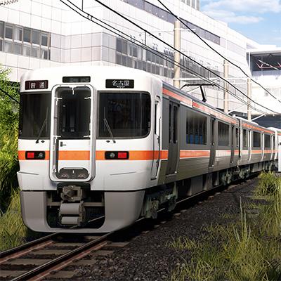 『電車でGO!!』初の東海地区路線が登場!「中央線(名古屋)」運行開始!