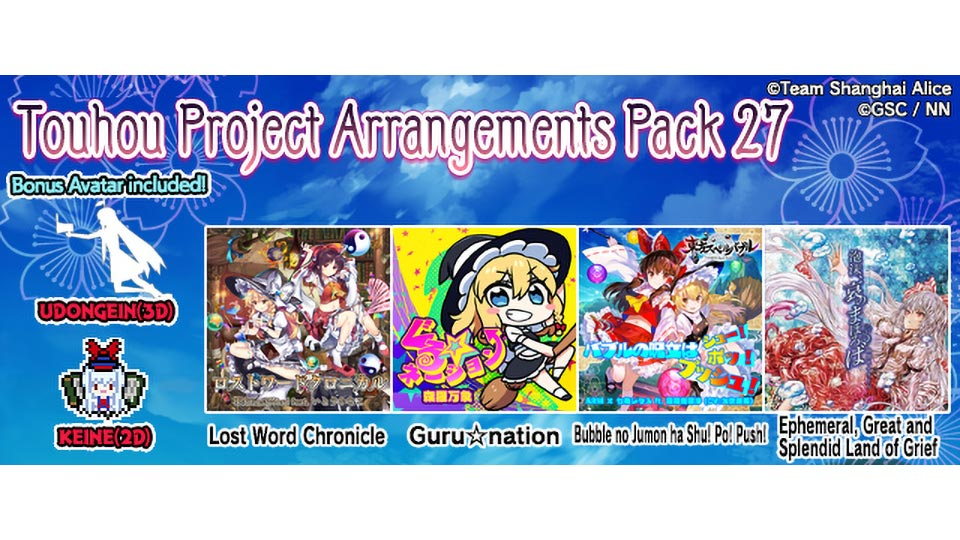 """GROOVE COASTER 2 Original Style with """"Touhou Project Arrangements Pack 27"""" Added!"""