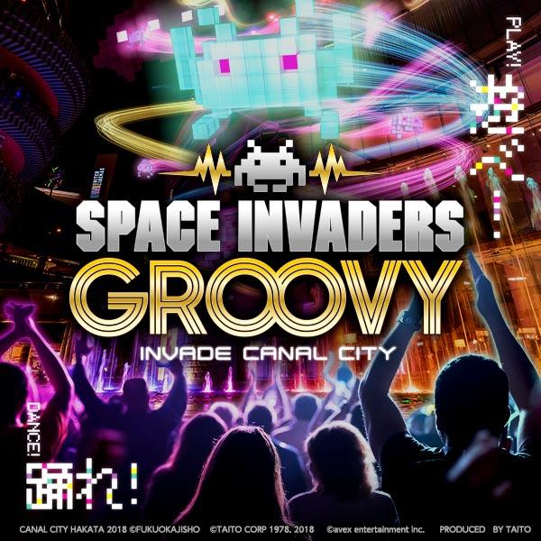 スペースインベーダー40周年記念 新アトラクション「SPACE INVADERS GROOVY(スペースインベーダーグルーヴィ)」キャナルシティ博多で初お披露目