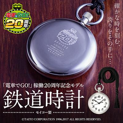 本日より「タイトートイズマーケット」の商品がAmazonでも購入可能に!!