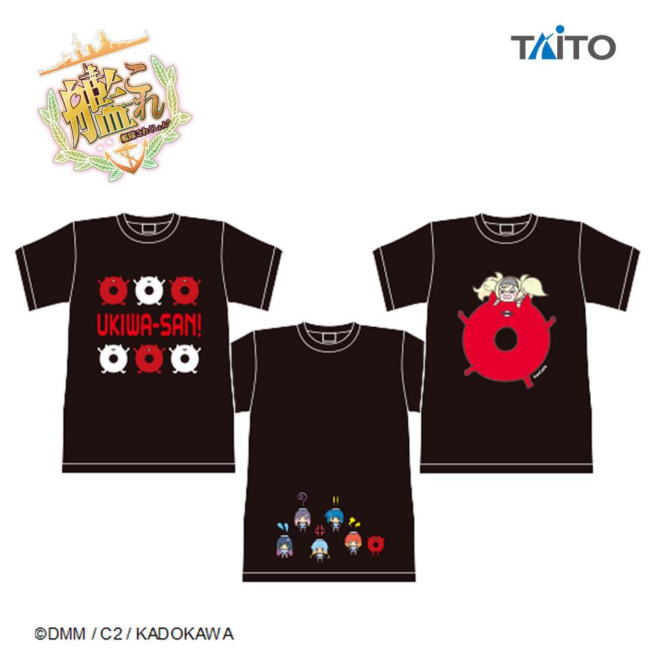 艦隊これくしょん -艦これ- デザインTシャツ